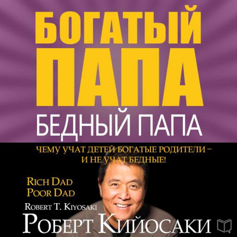 Книга об инвестировании