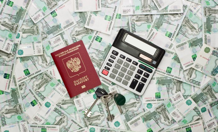 Калькулятор, паспорт и ключи