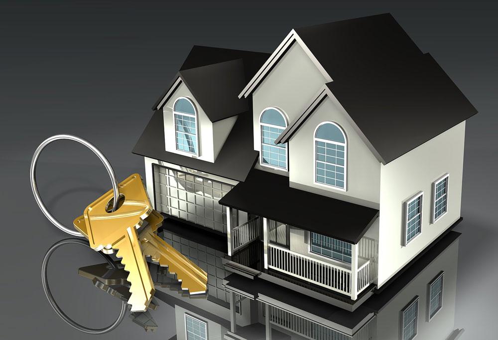 Дом с ключами
