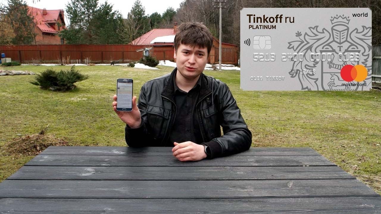 Мужчина показывает мобильный телефон