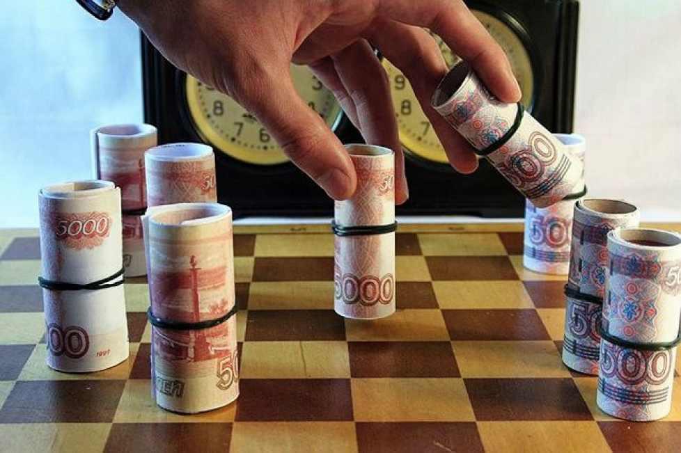 Купюры на шахматной доске