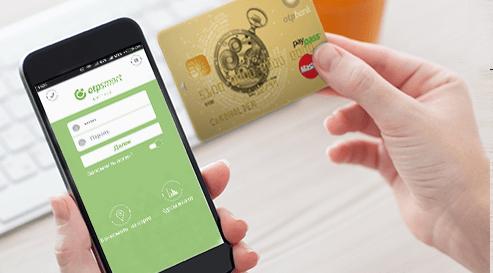 отп кредитная карта отзывы tripadvisor