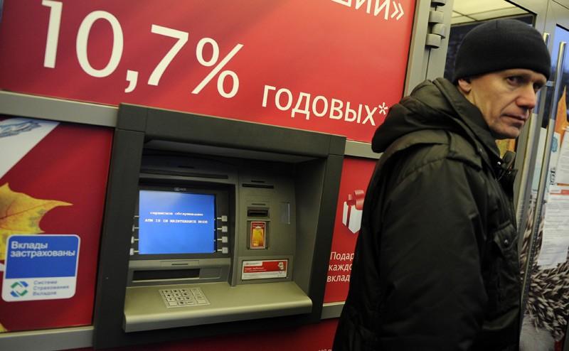Гражданин у банкомата