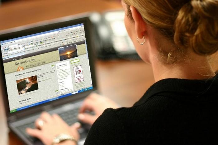 Работа в ноутбуке