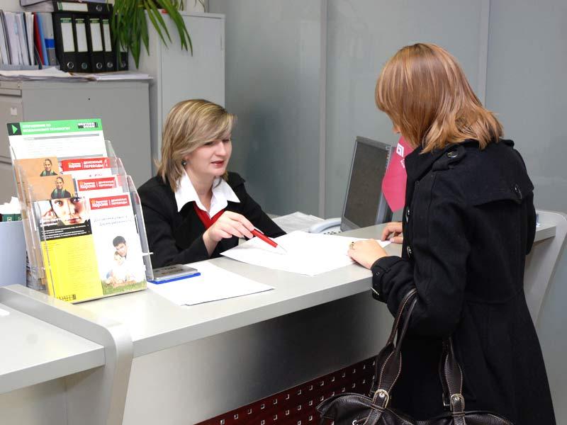 В офисе банка