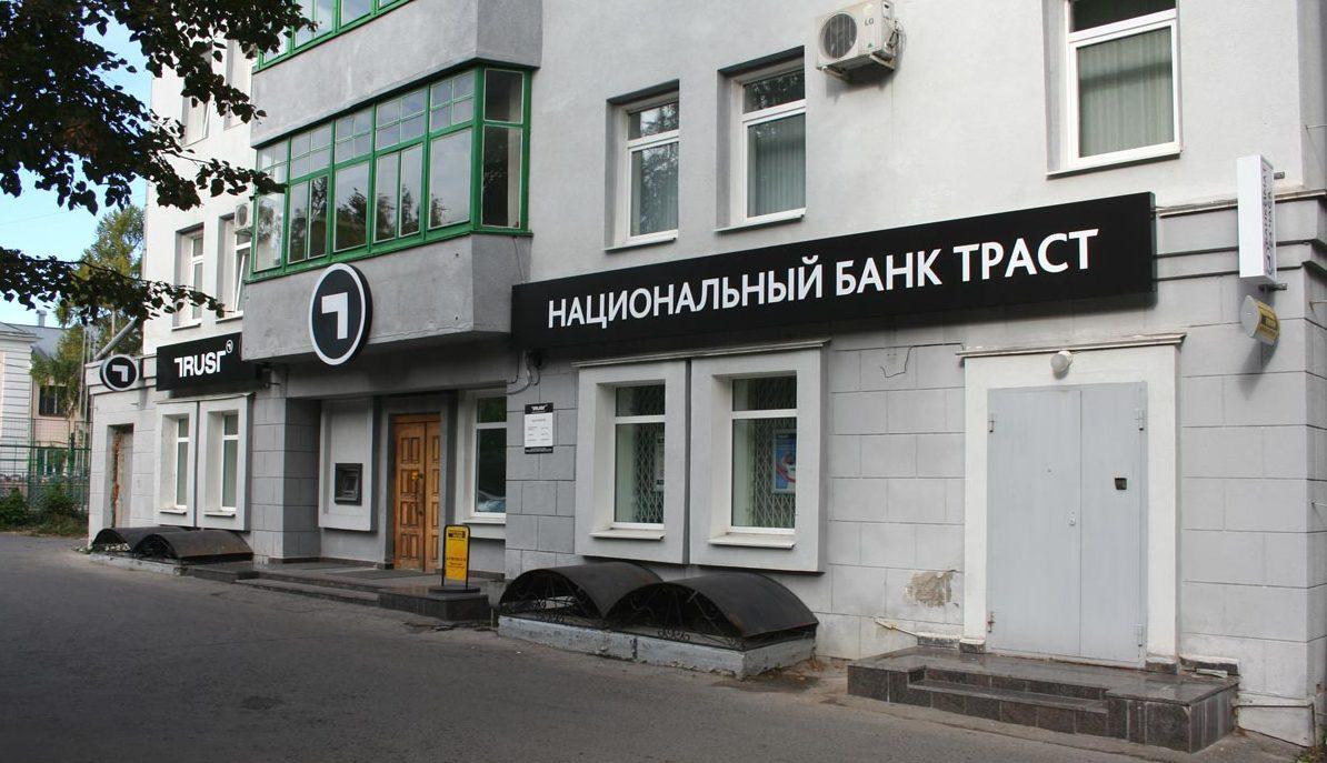 Адрес офиса