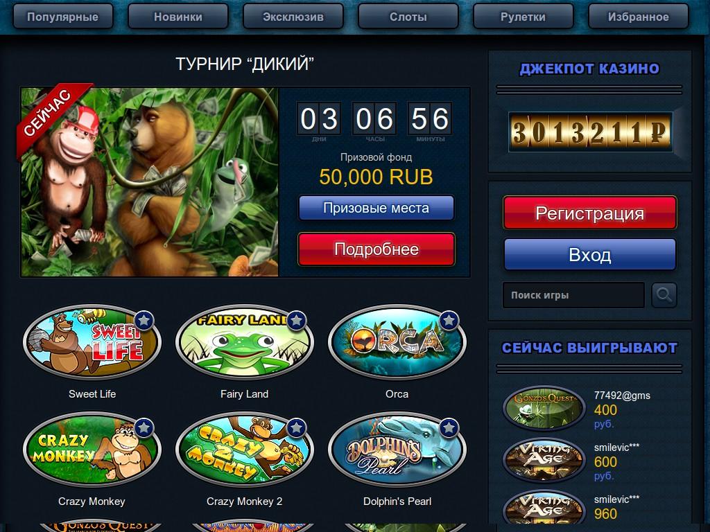 mozhno-li-zarabativat-v-kazino-onlayn-otzivi