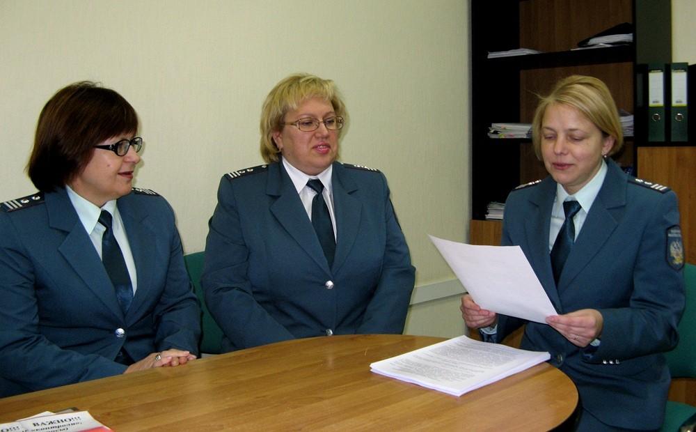 Налоговые инспекторы
