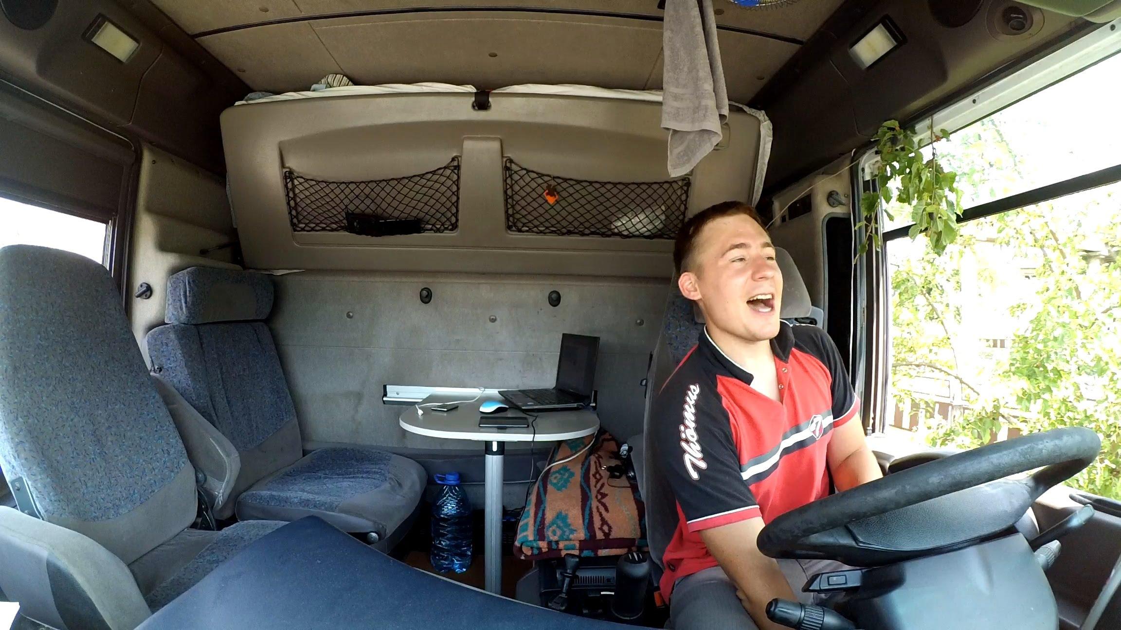 Сосут в грузовиках, Дальнобойщик (найдено 78 порно видео роликов) 17 фотография