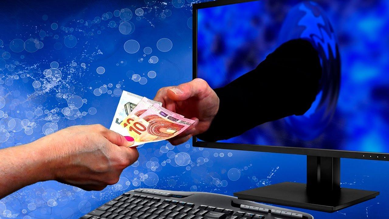 Как заняться мошенничеством в интернете разумные
