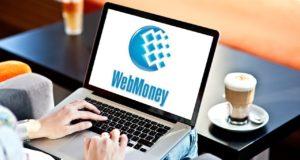 Вход в систему Webmoney