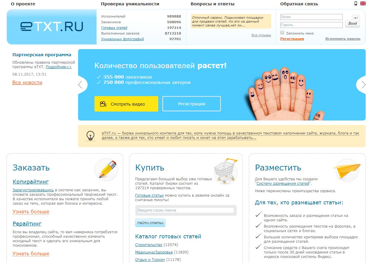 Официальный ресурс