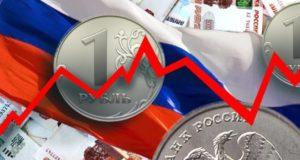Рубль и Флаг РФ