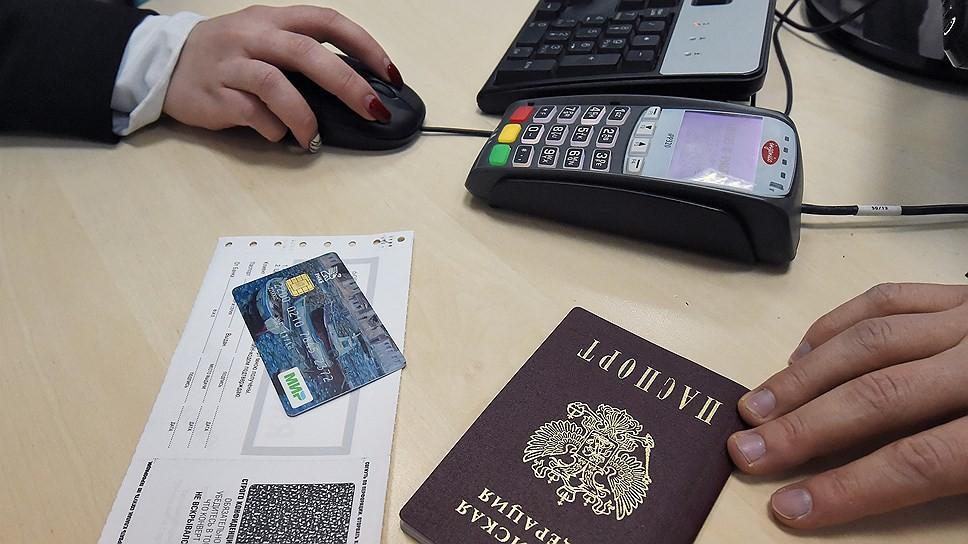 Терминал, паспорт