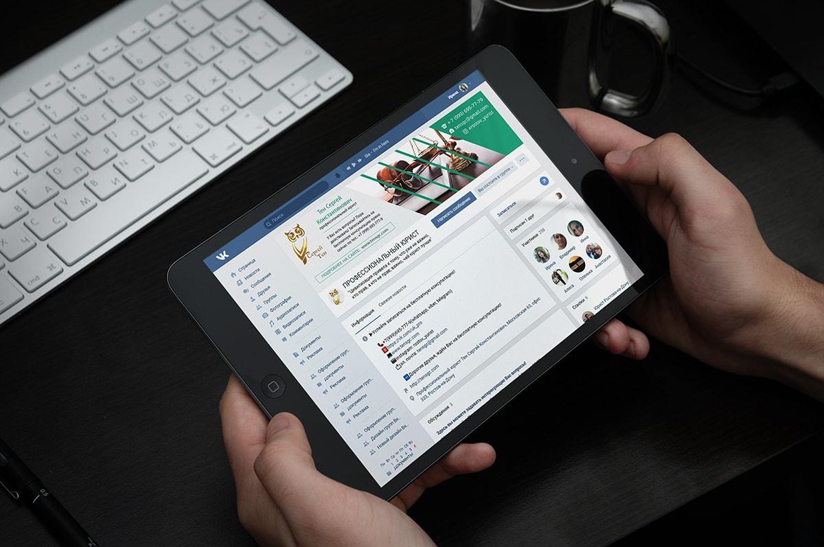 Социальная сеть в планшете