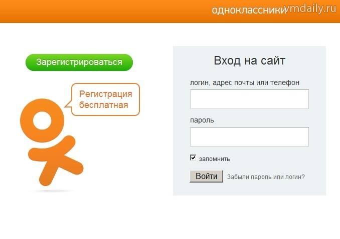 Образец регистрации