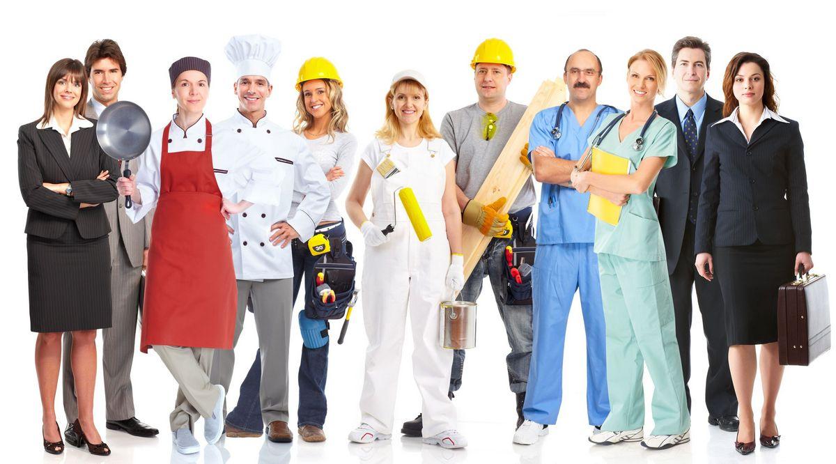 Рабочие люди